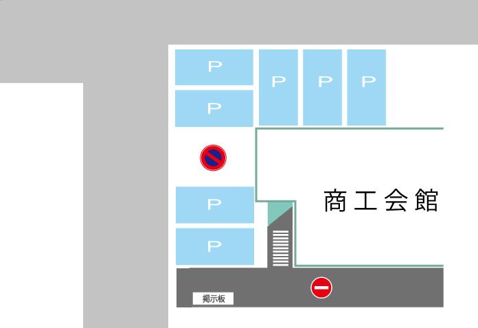 土浦 商工 会議 所